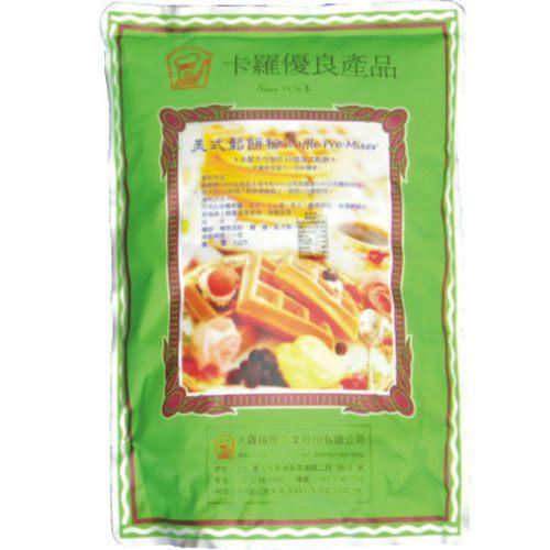 卡羅美式鬆餅粉 2kg /包-【良鎂咖啡原物料商】