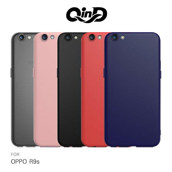 強尼拍賣~ QinD OPPO R9s  新升級 360度全包 微磨砂軟套