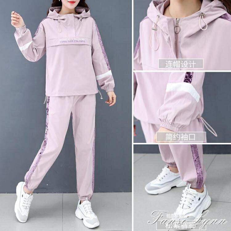 大碼女裝2020年新款潮初秋胖mm寬鬆顯瘦網紅兩件套裝時尚減齡洋氣