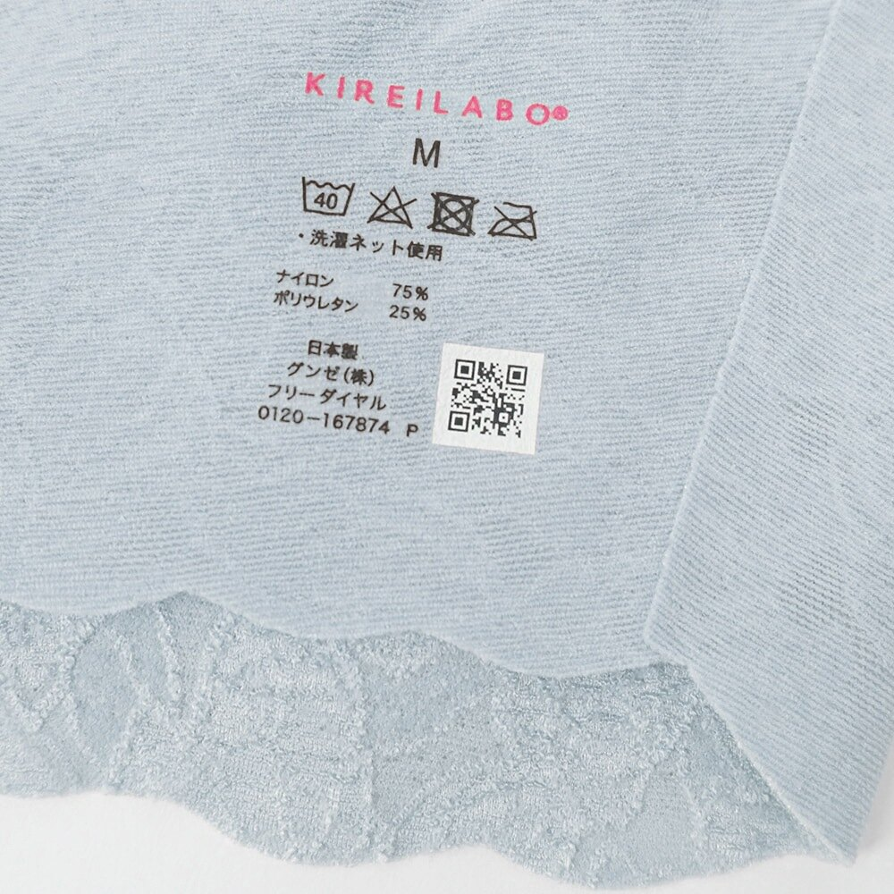 【Gunze 郡是】絲蛋白保濕美型無鋼圈內衣-霧藍(KB1355-NBL) 8