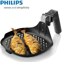 免運費 PHILIPS飛利浦 健康氣炸鍋專用煎烤盤 HD9910