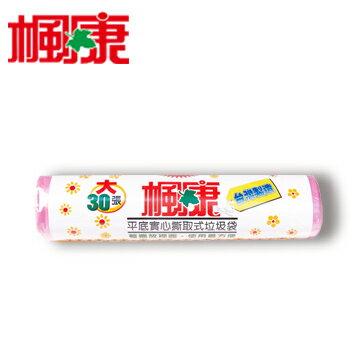 楓康環保垃圾袋(大)30張(63*70cm)