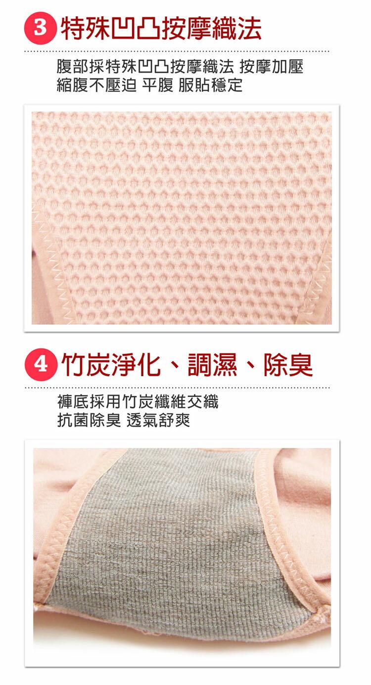 24H出貨 三角版小腹剋星 560丹 超高腰平腹機能束褲(2件組) -【夢蒂兒】 9