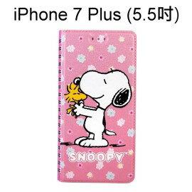 SNOOPY 彩繪皮套 [筆記本粉] iPhone 7 Plus / 8 Plus (5.5吋) 史努比【正版授權】