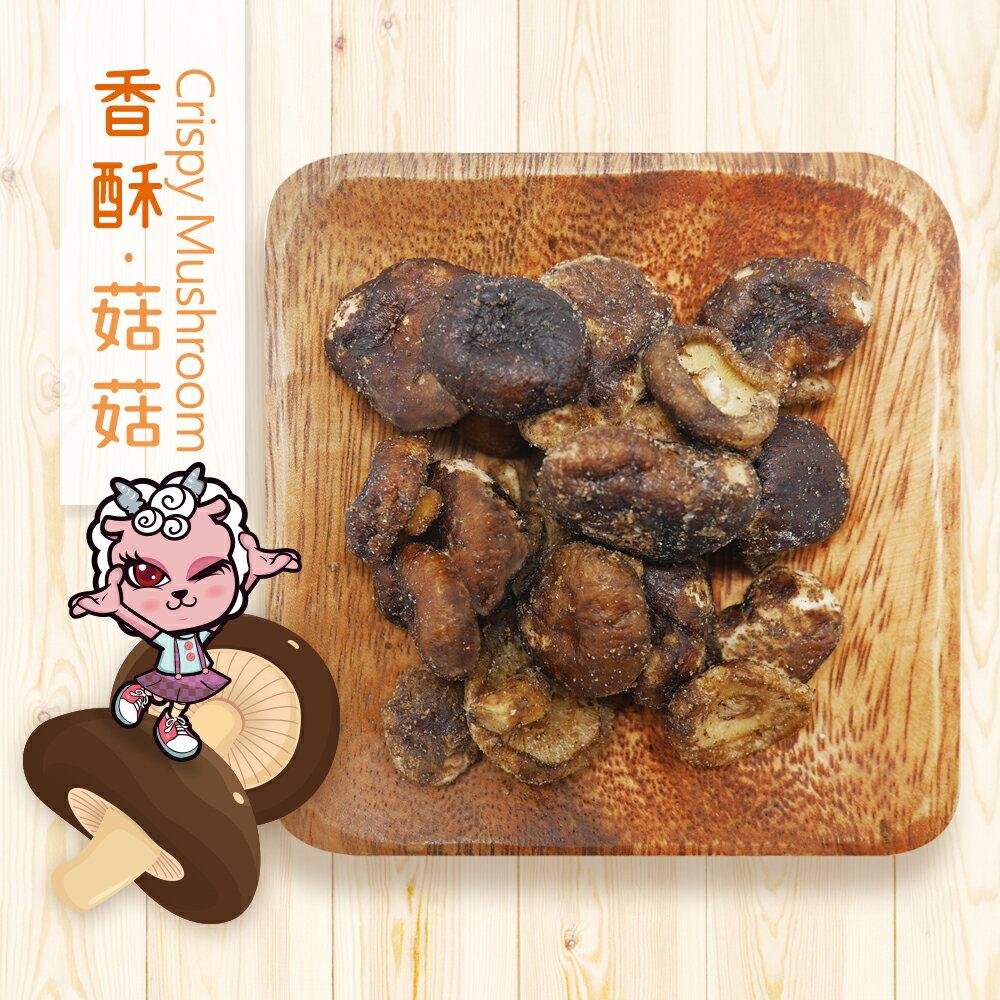 香酥果乾系列★香酥菇菇(全素)★Doga香酥脆椒 0