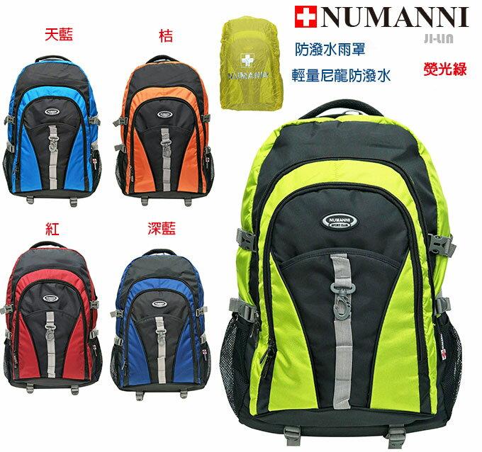 58-747【NUMANNI 奴曼尼】 大容量戶外休閒防潑水雨套功能性後背包 (五色)