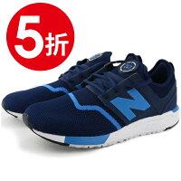 情侶鞋推薦到《限時5折》【NEW BALANCE】休閒鞋 復古鞋 情侶鞋 男女鞋 藍色 -MRL247NBD就在動力城市推薦情侶鞋