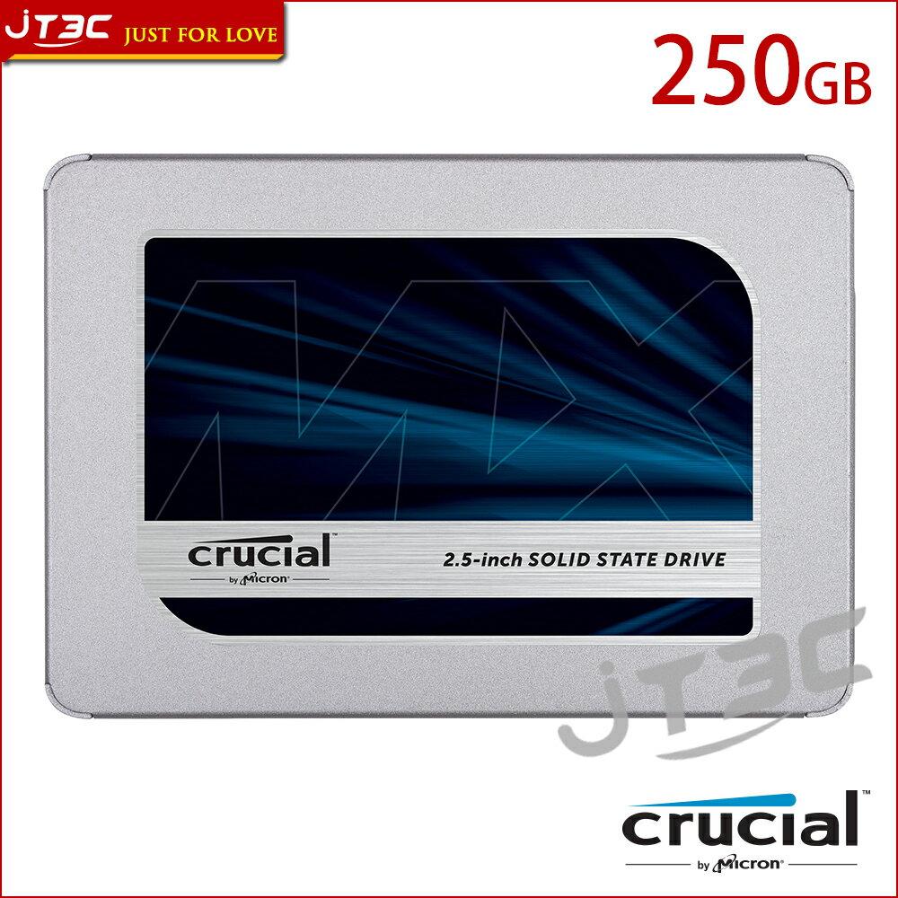 【最高現折$350】美光 Micron Crucial MX500 250GB SATAⅢ 2.5吋 SSD 固態硬碟