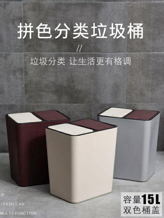衛生間分類垃圾桶帶蓋家用拉客廳創意長方形廁所大號有蓋廚房按壓