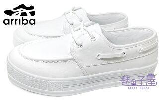 【巷子屋】arriba艾樂跑 女款拼接風厚底休閒鞋 [7091] 白 MIT台灣製造 超值價$198