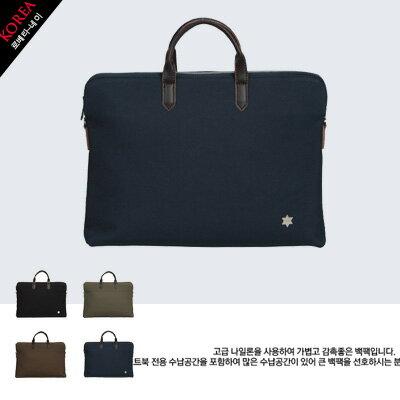 LINAGI里奈子精品【K1076-1758】韓國品牌代購 休閒素雅實用附背帶手提公事包