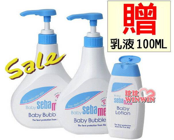 施巴5.5 嬰兒泡泡浴露超值優惠組合,泡泡露500ML*2罐(贈潤膚乳液100ML)