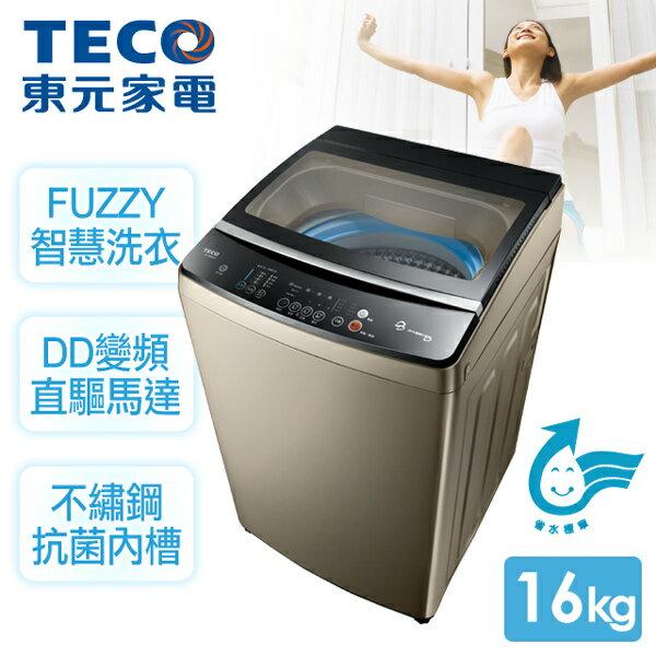 【東元TECO】16kg 變頻洗衣機 W1688XG - 限時優惠好康折扣