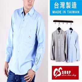 CS衣舖 台灣製造 紅螞蟻 質感精品 保暖紗 長袖襯衫 87008 - 限時優惠好康折扣
