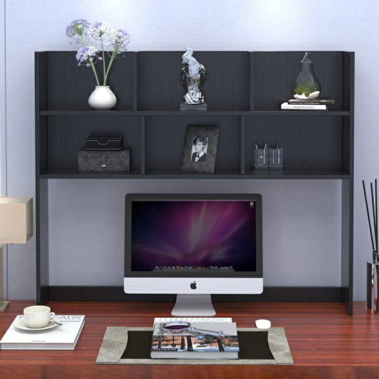簡易桌上書架置物架學生宿舍桌面書架現代簡約收納架電腦書架