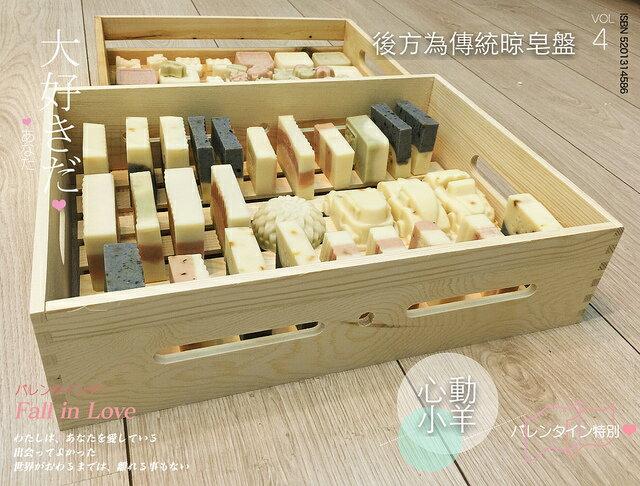心動小羊^^^^超透氣松木晾皂架、可堆疊省空間晾皂架、改版超強 皂收納盒 40^~30^~