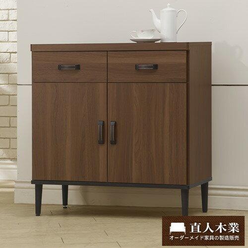 【日本直人木業】Industry80CM雙門廚櫃 - 限時優惠好康折扣