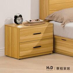 狄倫橄欖木床頭櫃 / H&D / 日本MODERN DECO
