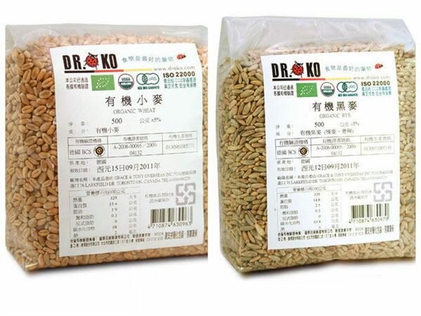 DR.OKO德逸 有機小麥/有機黑麥(裸麥、青稞) 500g