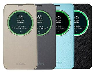 ASUS 華碩 ZenFone2 ZE551ML 原廠智慧透視皮套【葳豐數位商城】