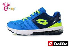 LOTTO樂得 義大利 大童 女款 SWIFT RUN 氣墊跑鞋 網布運動鞋 慢跑鞋 M8612#藍色◆OSOME奧森鞋業