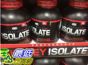 [106限時限量促銷] COSCO ON PROTEIN POWDER 分離乳清蛋白營養補充粉 - 巧克力奶昔 1.9 公斤 C1019492