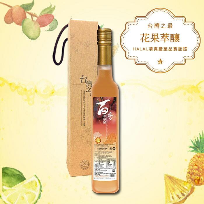 花果萃釀‧ 百香果天然果醋375ml/瓶