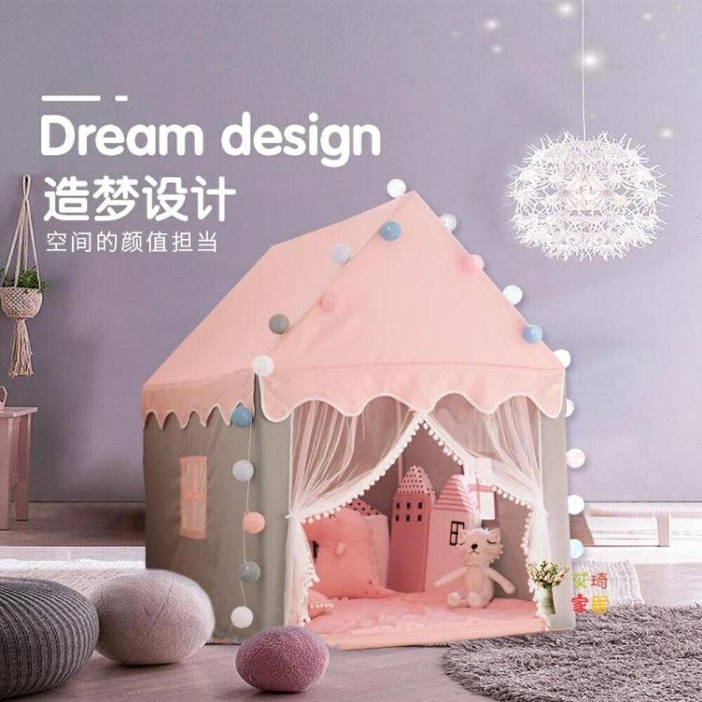 兒童帳篷 室內游戲屋女孩公主城堡小房子玩具屋家用寶寶分床神器T 2色【全館免運 限時鉅惠】