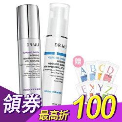 DR.WU 玻尿酸保濕精華液15ML(清爽/一般)+角鯊潤澤修復精華15ml 【淨妍美肌】(加贈膠囊面膜3片 款式 隨機)