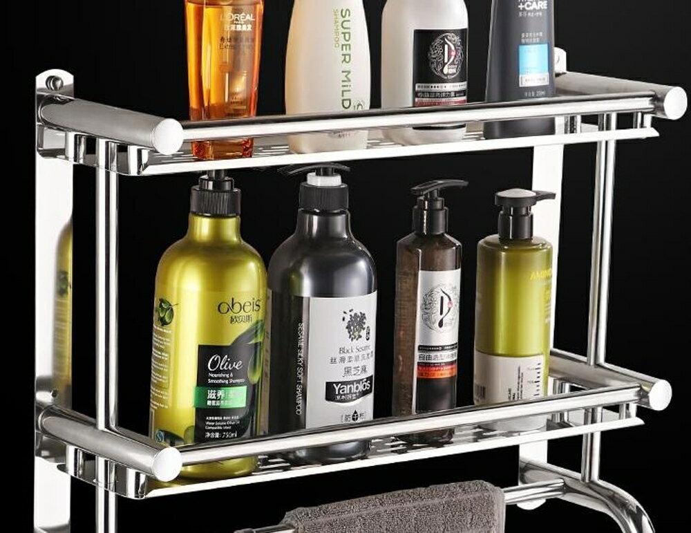 置物架 / 浴室不銹鋼免打孔衛生間雙層毛巾架壁掛廁所2層3層衛浴掛件 維多原創 免運 0