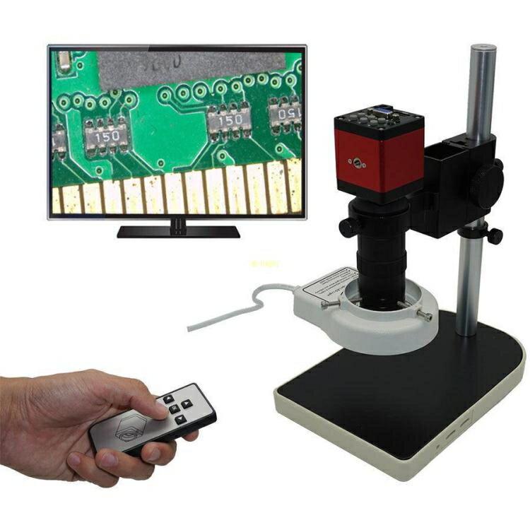HDIMI高清數碼光學工業相機電子視頻顯微鏡手機維修視頻品質檢驗 保固 可開發票