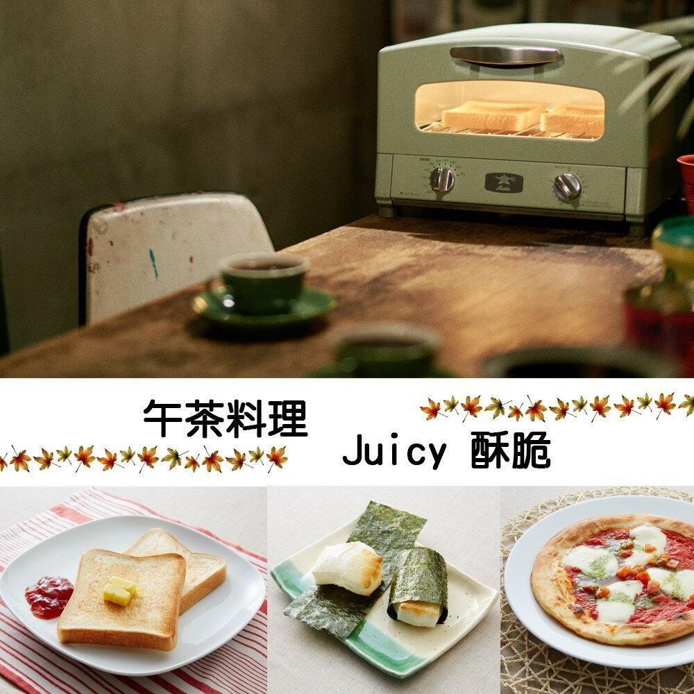 日本Sengoku Aladdin 千石阿拉丁新垣結衣的最愛「專利0.2秒瞬熱」4枚焼復古多用途烤箱(附烤盤) AET-G13T-粉紅 4