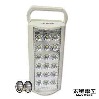 太星電工 夜巡俠超亮LED充電式照明燈 IF600