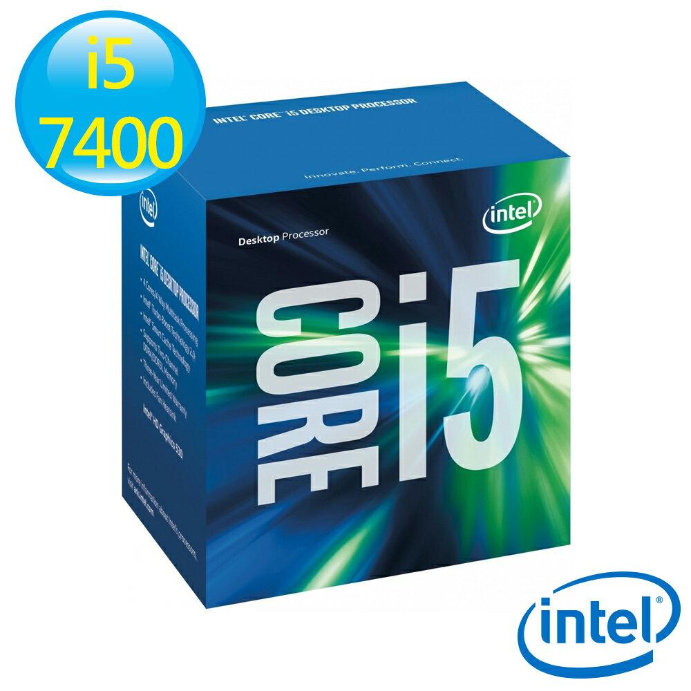 【滿3000得10%點數+最高折100元】Intel Core i5-7400 CPU 中央處理器※上限1500點
