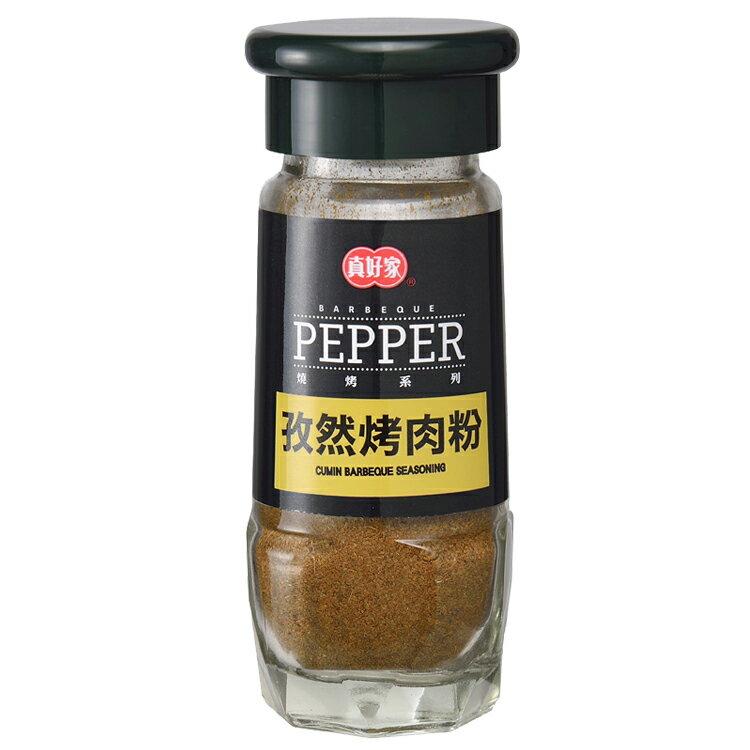 【真好家】孜然烤肉粉36g-(全素)