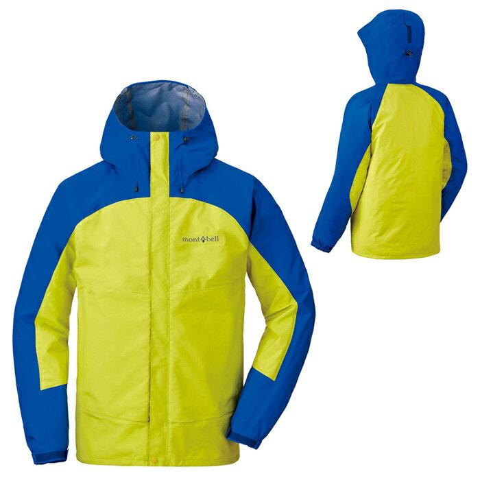 【鄉野情戶外專業】 mont-bell |日本| ThunderPass風雨衣 防風 防水透氣外套 休閒外套-男款 1128344