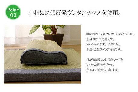 日本IKEHIKO夏日涼感系列 / 天然無染素肌草 / 涼枕 頸椎枕  45×25cm-日本必買 日本樂天代購(3480*0.7)。件件免運 1
