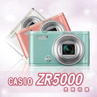 【 dayneeds 】【 免運費 】CASIO ZR5000 美顏自拍相機 WI-FI 傳輸 32G全配