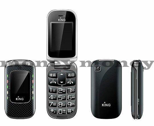 (免運+贈16GB記憶卡)軍人機 )MTO KING G279 (無照相版) 3G雙卡機/阿兵哥/折疊手機【馬尼行動通訊】