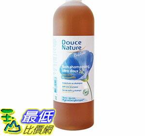 [COSCO代購 如果沒搶到鄭重道歉] Douce Nature 嬰兒洗髮沐浴精1L W102126
