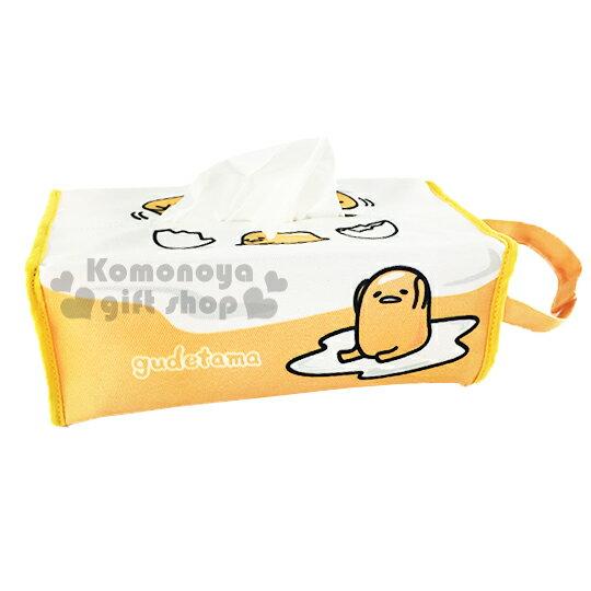 〔小禮堂〕蛋黃哥 帆布吊掛面紙套《白黃.多姿勢.蛋殼》室內汽車兼用