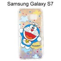 小叮噹週邊商品推薦哆啦A夢透明軟殼 [漸層雲朵] Samsung G930FD Galaxy S7 小叮噹【正版授權】