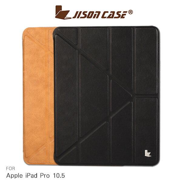 強尼拍賣~JISONCASEAppleiPadPro10.5Y折筆槽側翻皮套平板保護套