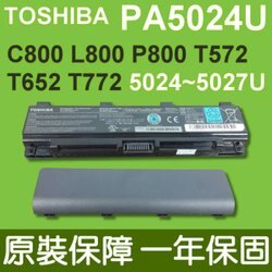 TOSHIBA PA5024U-1BRS 原廠電池 適用 PA5025U PA5026U PA5027U PABAS262 PABAS263  PABAS259 PABAS260 PABAS261  C800 L800 P800 T572 S875D  L840D L845D L855D L870D L875D  Satellite Pro C800 L800 P800 M800  L835D L