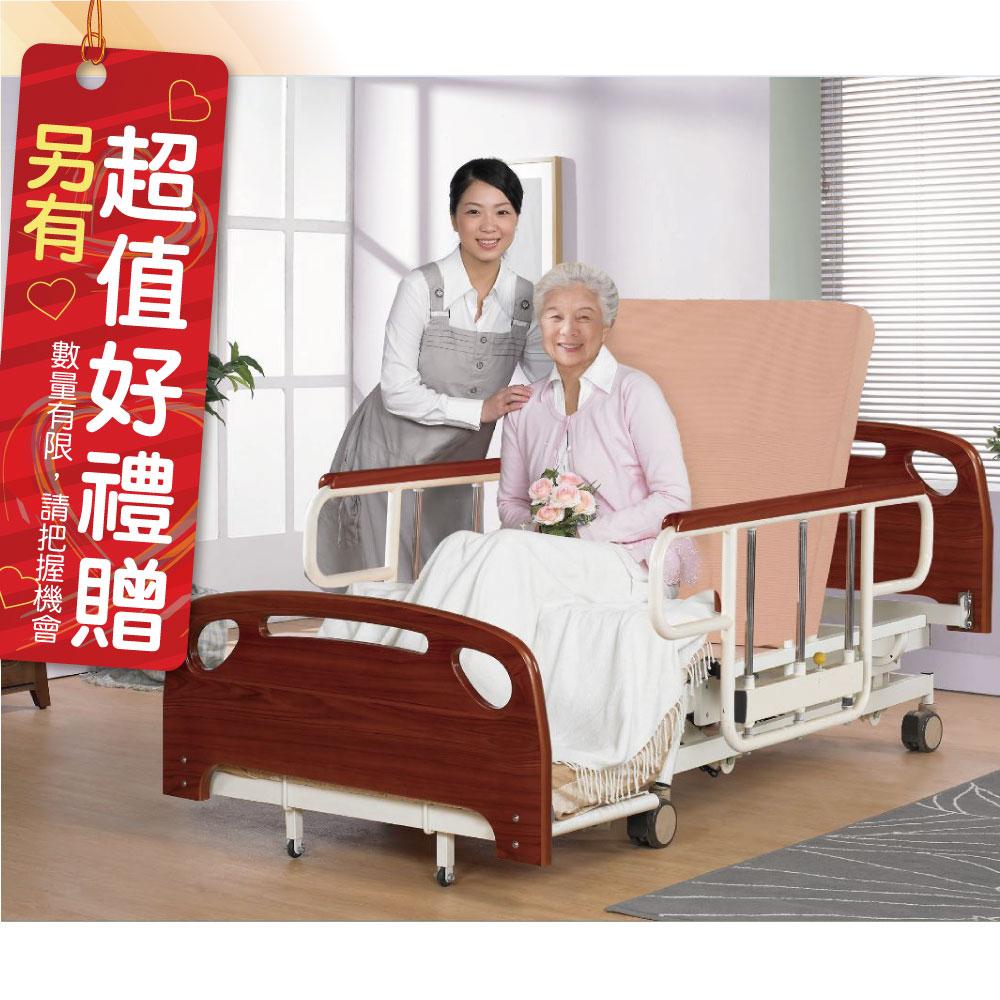康元 KU-8088 交流電力可調整病床 三馬達坐臥雙功能電動床護理床-升降式護欄 輔具補助 贈品-升降床上桌x1、加大型床包x2、防水防漏中單x2