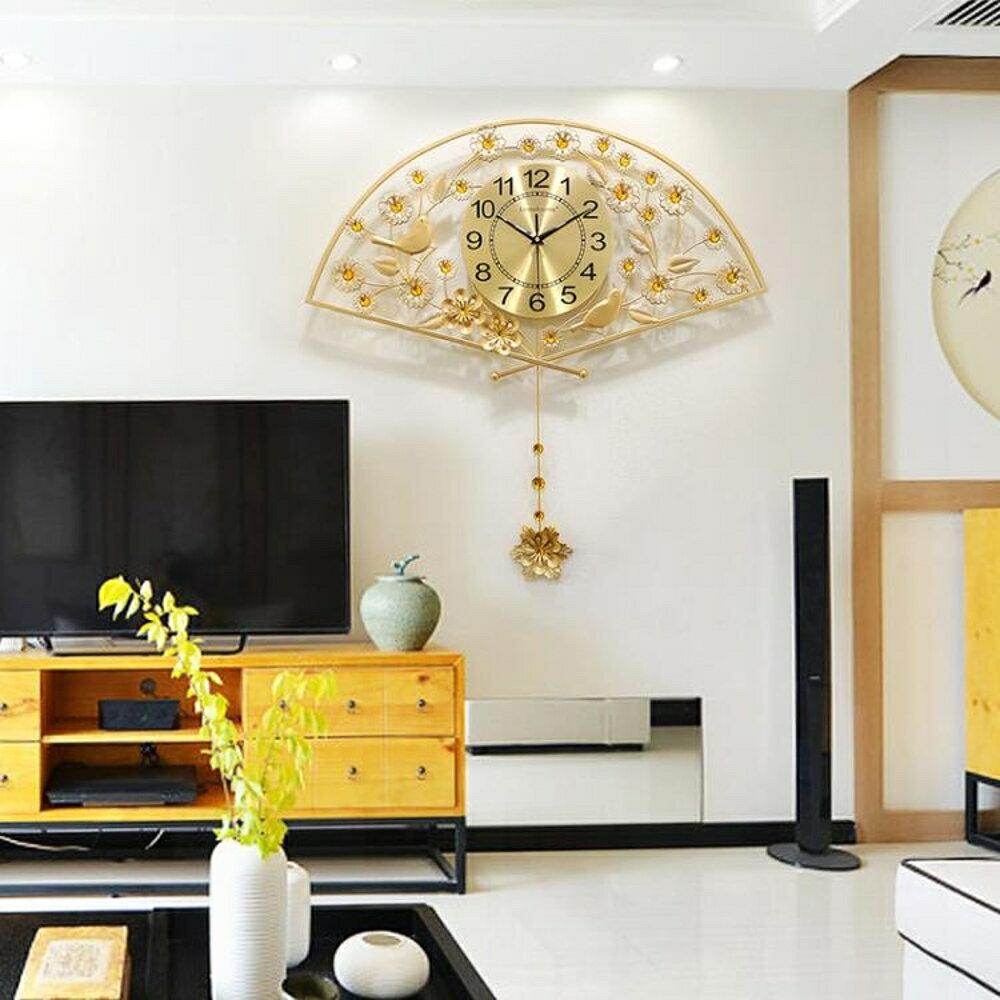 免運 扇形鐘錶掛鐘客廳現代簡約大氣掛錶創意裝飾時鐘靜音石英鐘