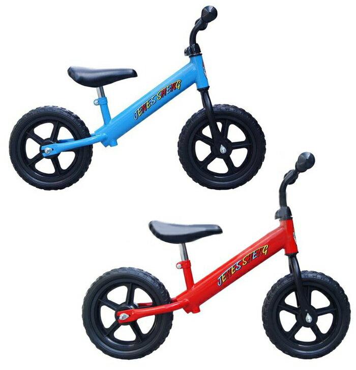 EMC JS兒童滑步平衡車(紅、藍)【德芳保健藥妝】