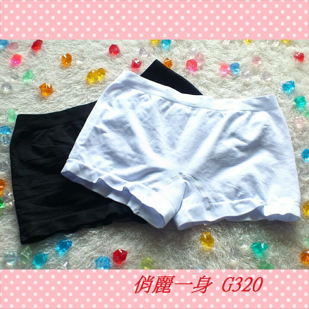 【3件組】超彈力彈性平口褲中高腰內褲四角褲萊卡安全褲G320俏麗一身