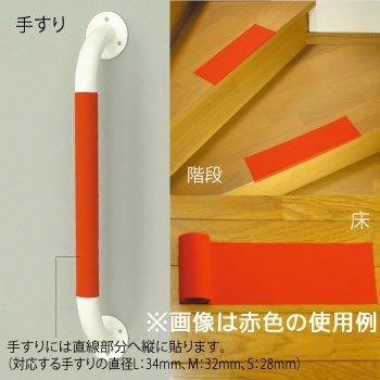 防滑貼布~可貼於任何預防滑倒之場所,如:浴缸 / 樓梯 *日本進口*『康森銀髮生活館』無障礙輔具專賣店 2