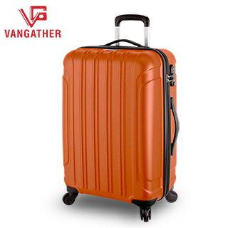 VANGATHER 凡特佳-28吋ABS視覺饗宴系列行李箱-活力橙